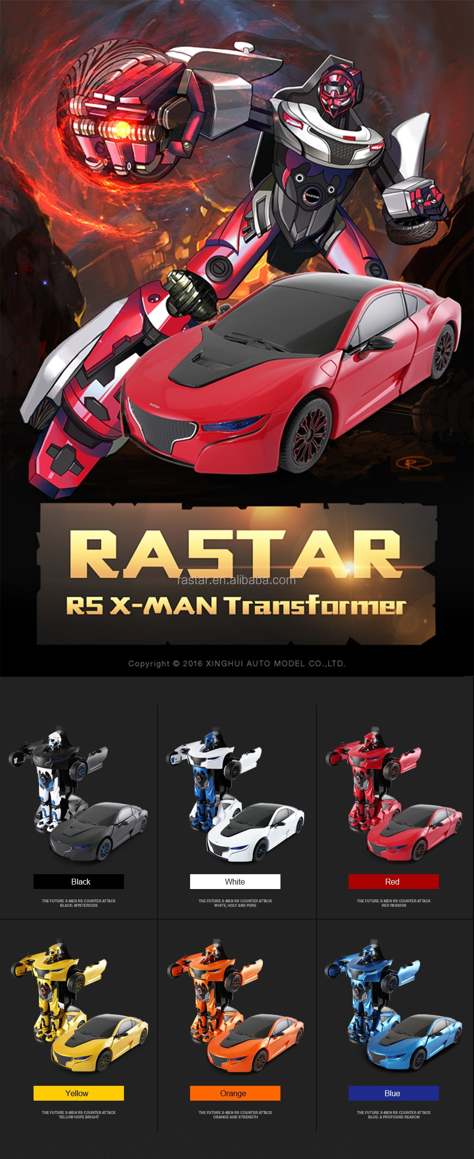 Rastar kids toy 360 degree electric transform robot rc car