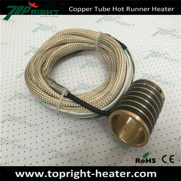 coil heaeter for copper pipe nozzle <strong>heater</strong>