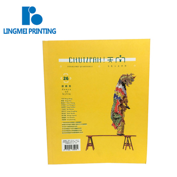 Magazine / catalogue printer paperback book printing watercolor painting book softcover novel book