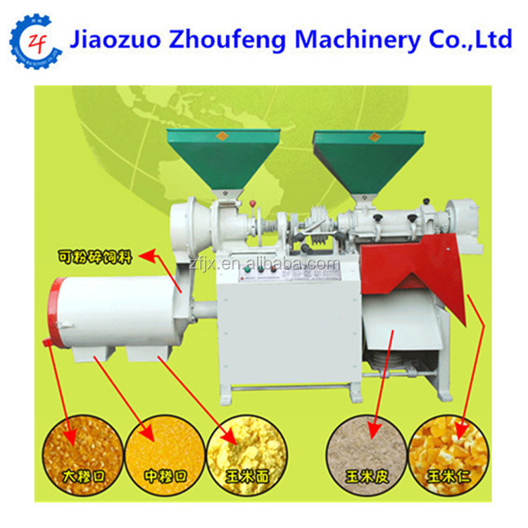 Top quality corn wheat flour mill making machine price