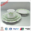 Elygant Royal Porcelain Dinner Set/ With Cut Edge/Antique Porcelain Dinner Set