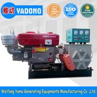 10kw diesel generator single cylinder generator price 16hp diesel engine
