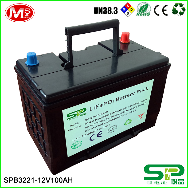 High quality 12V 100AH LiFePo4 battery for snowmobile/electric vehicles