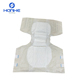 Adult Sized plastic Thick adult baby pants waterpoof diaper pants for the elderly