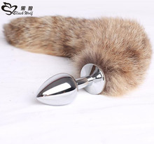 Popular fashion sex toys fox's tail anal plug anal sex toys for couples
