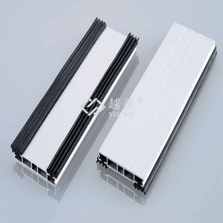Perfil de aluminio trendy bal perfil de aluminio para for Uniones para perfiles cuadrados de aluminio