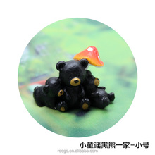 Roogo resin 1cm kids gifts set fairy story animal bear figurines house play ornament
