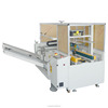 New design of carton box packing machine /Carton box erector machine