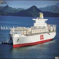 Marine cargo Insurance service
