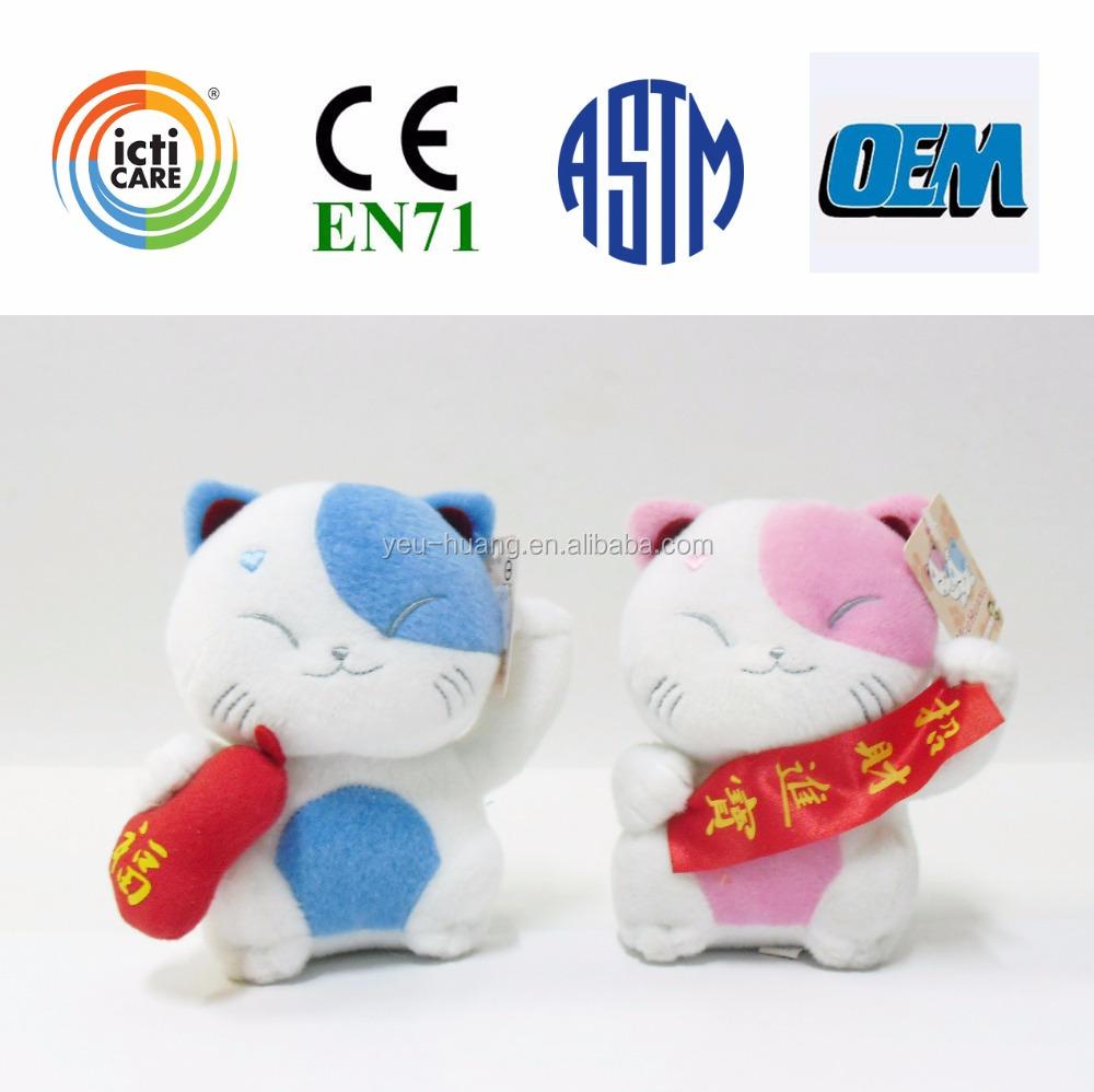 Custom Plush Japanese Lucky Cat Stuffed Animal Toy Buy Japanese