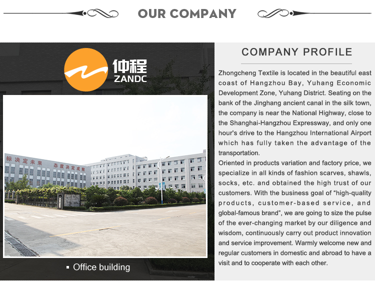 Zhongcheng Professional โรงงานสำนักงานลวดเย็บกระดาษมาตรฐาน