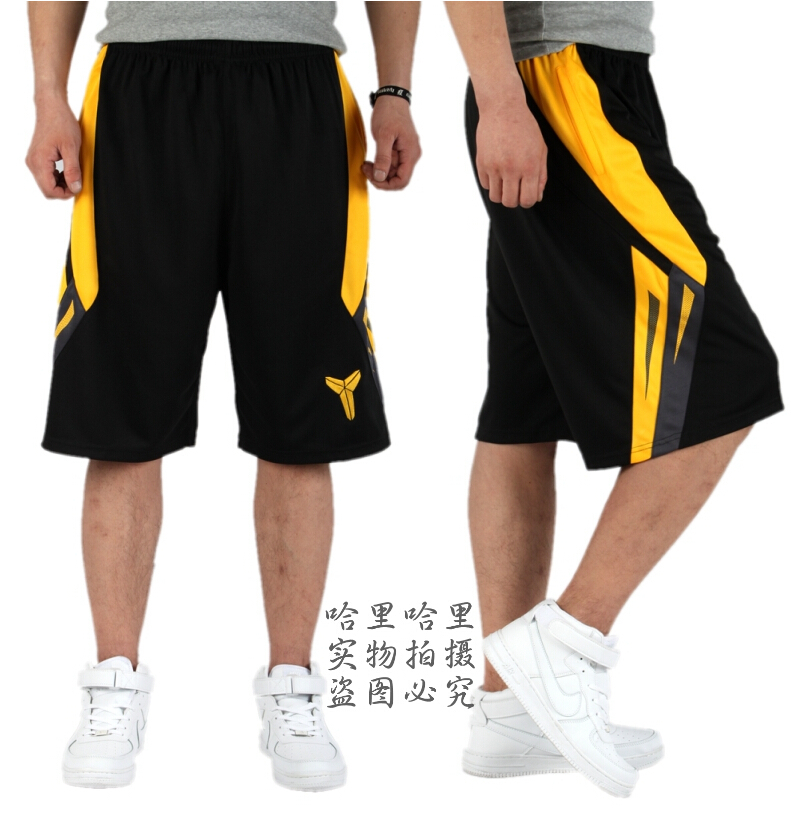 606f13491060 Buy 2014-15 summer new mens sport shorts fashionable jordan shorts casual  short jordan compression shorts 004 Free shipping in Cheap Price on  m.alibaba.com