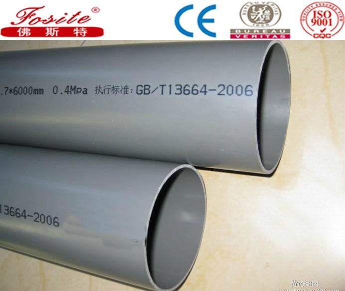 Precio de tubos de pvc interesting elegant tubo pvc mm pn - Tubo pvc sanitario ...