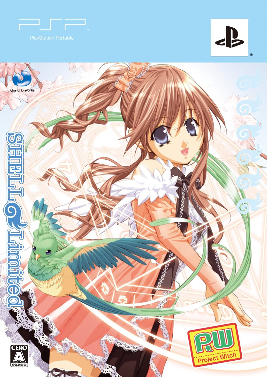 PW: Project Witch [Shell Limited Edition] [Japan Import]