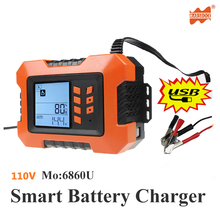 LCD display, 7-stage switch mode 2A/4A/8A/12A/auto charging current smart battery charger