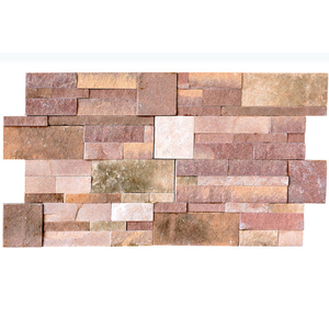 HS-S01 Wall exterior decorative garden artificial stone wall panel,quartz stone slabs,rose quartz tile