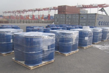 Monomer MA/Methyl Acrylate/CAS NO 96-33-3