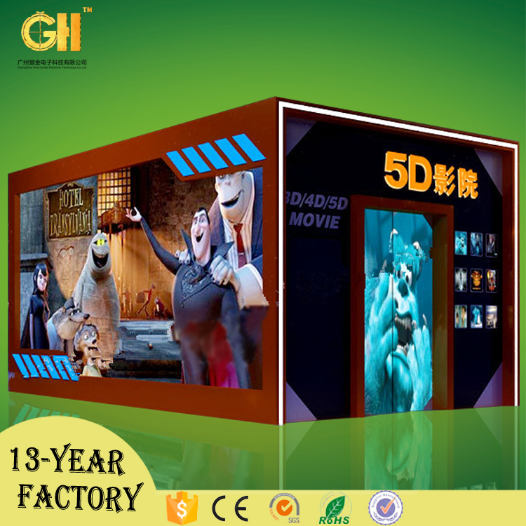 Factory wholesale experience the wonderful 7d cinema movie