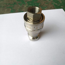 Female Quick Coupling | Quick Coupler For Refrigeration