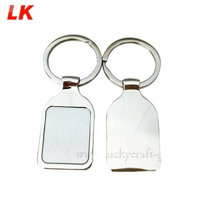 Custom own logo personal safety metal blank rectangle keychain