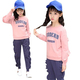 Decorative border loose sport summer teen 2 pcs girls clothing set in stock