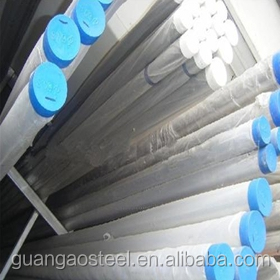 China high quality stainless steel pipe/tube 308 supplier reasonable price