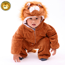 Factory supply custom design lions cosplay party children's kids animal costume