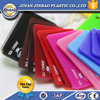 jinbao clear color 100% pure material pmma pespex esd acrylic sheet