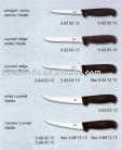 fish scalers and knives for seafood processing and fishery