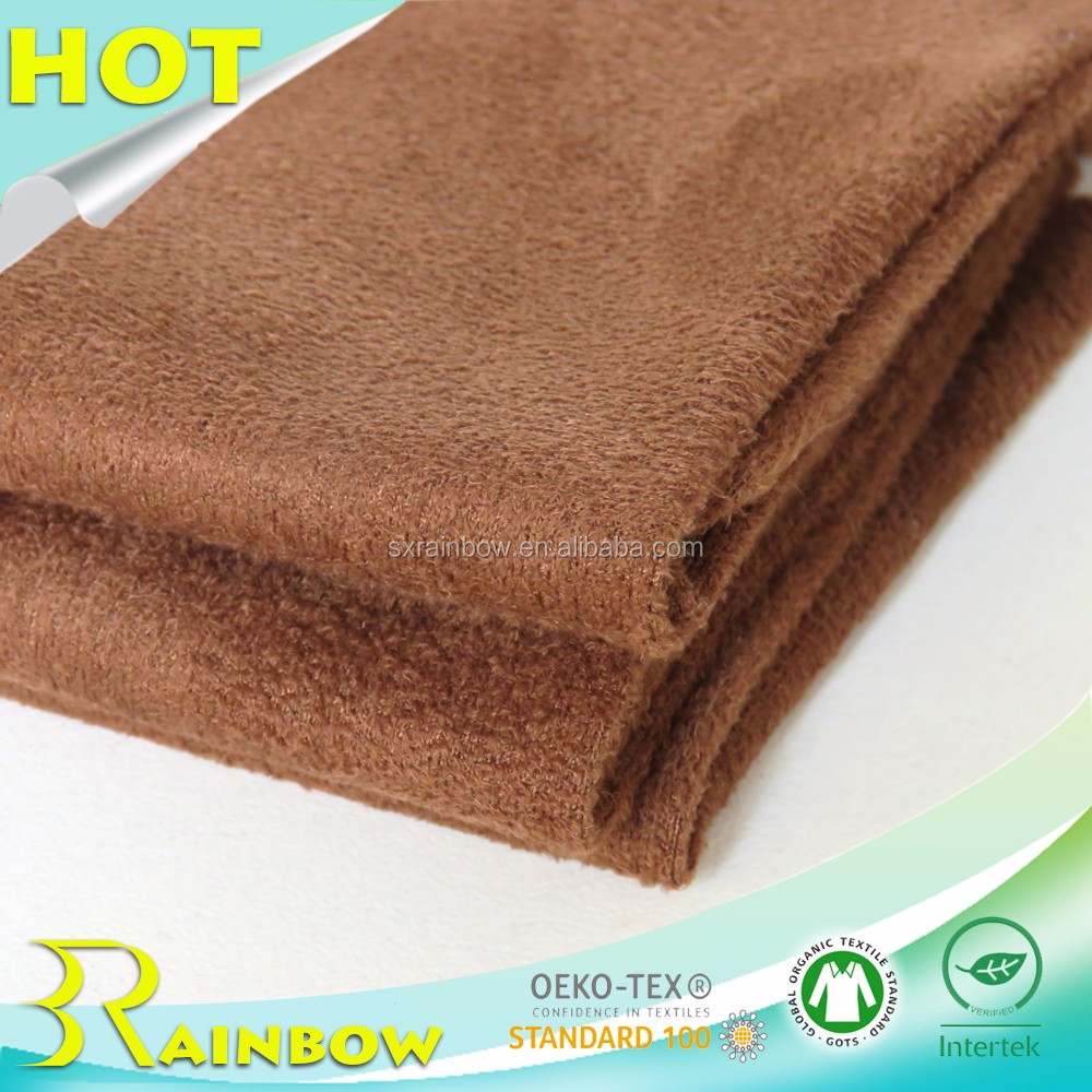 2017 High Quality Knitting Polyester Spandex Microsuede Fabric for Garment