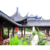 archaized steel structure buildings large pavilion tent temple