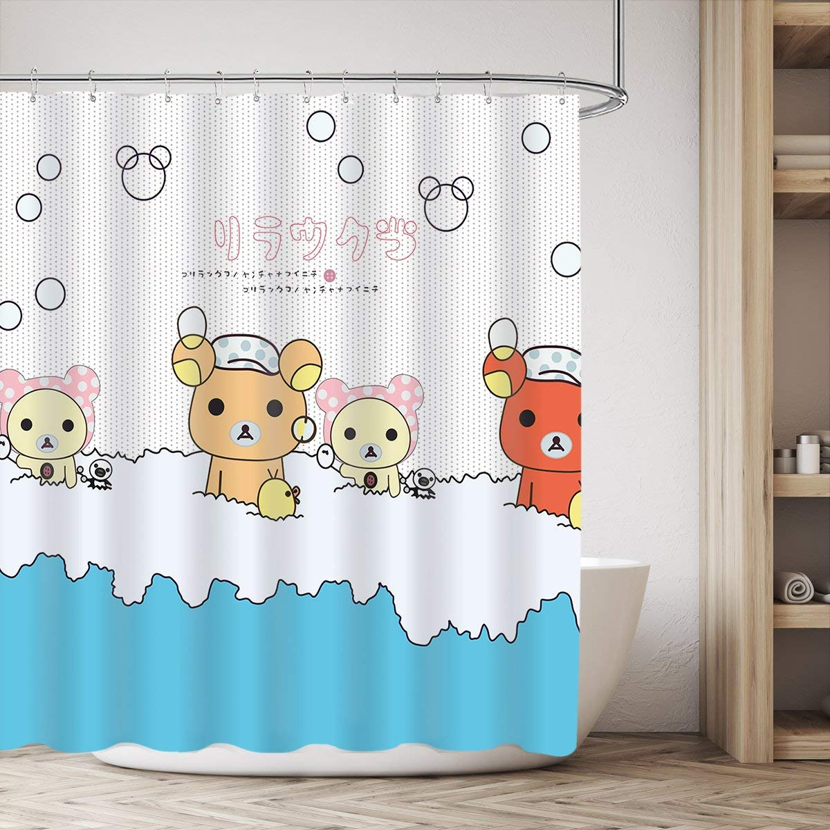 Get Quotations Kids Cartoon Bear Funny Shower Curtain Set Beige White Blue Rilakkuma Bubble Animal Panel