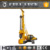 Professional Factory Made rotary small rock drilling rig with spare parts