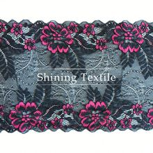 New Design 92% Nylon 8% Spandex Saree Embroidery Lace For Underwear