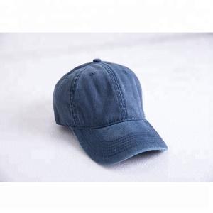 a1875e9092b5c Denim Dad Hat