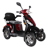 /product-detail/ddf081a-mobility-scooter-electric-4-wheel-handicapped-scooter-for-elderly-62184662425.html