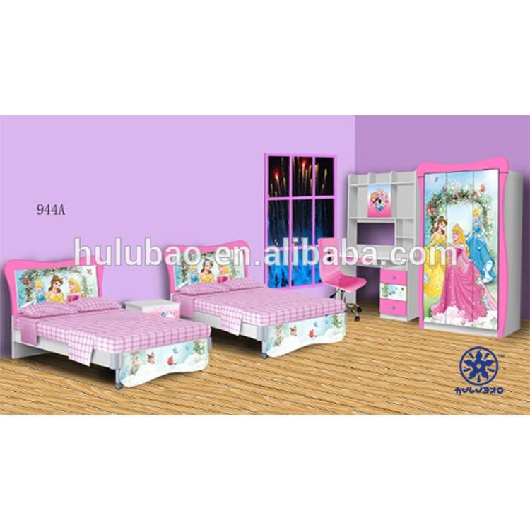 kinder doppelbett m bel kinder schlafzimmer design kinderm bel set produkt id 1242603772 german. Black Bedroom Furniture Sets. Home Design Ideas