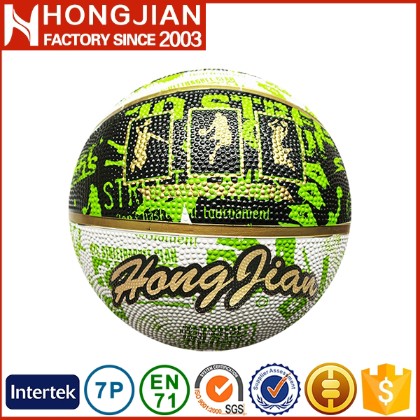 HB031 Size 7 / 6 / 5 / 3 / 2 / 1 # 2016 latest colorful rubber basketball