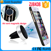 Best Cell Phone Car Holder Wholesale Magnetic Mobile Phone Car Holder For Iphone6s