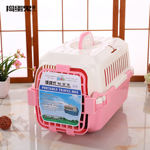Box di trasporto Air Box Pet Travel Carrier Gabbie Per Cani e gatti di Plastica Portatile Carrier