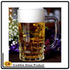 Wholesale 1.2 liter glass beer/water cup with handle