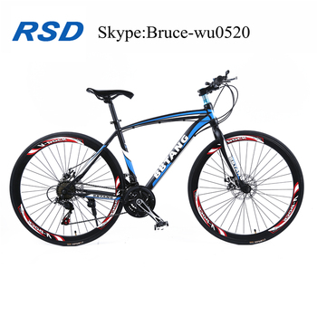 full suspension road bike 700c,game bicycle racing,giant road bike, View  hot sale 700c, RONGSHENGDA Product Details from Tianjin RSD Bicycle Co ,  Ltd