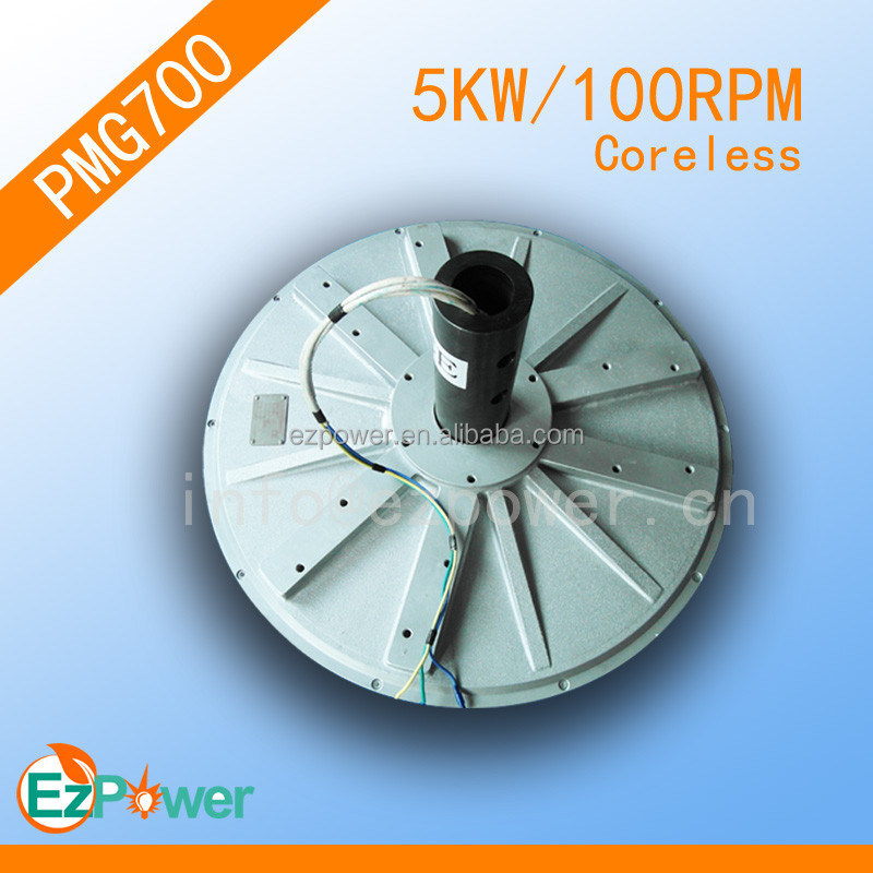 Coreless Axial flux permanent magnet generator PMG700 5KW 100RPM
