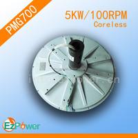 Coreless Axial flux permanent magnet generator PMG700 5KW 100RPM