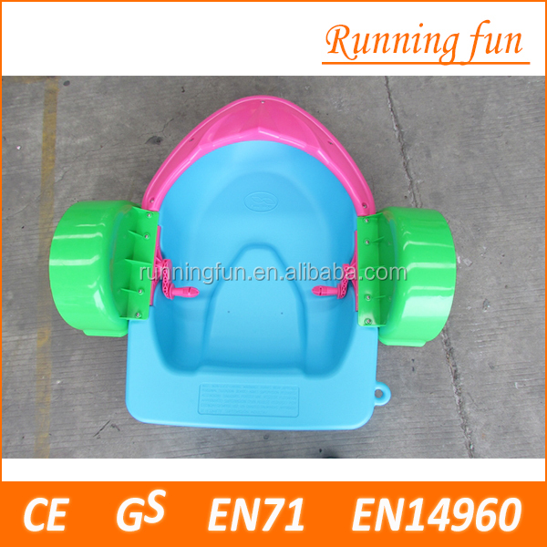 High qualityduck pedal boat for kids,pedal-powered boat propeller