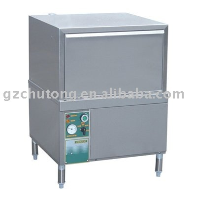 Electric tabletop Dishwasher for Home Kitchen XWJ-XD-25