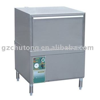 Electric Tabletop Dishwasher For Home Kitchen XWJ XD 25
