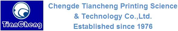 China TC อลูมิเนียมออฟเซ็ทการพิมพ์แผ่น, โรงงาน PS CTCP CTP แผ่นอลูมิเนียม 0.15/0.3 มม. UV CTP