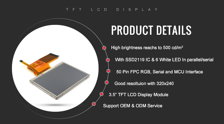 3.5 inch tft lcd touch panel