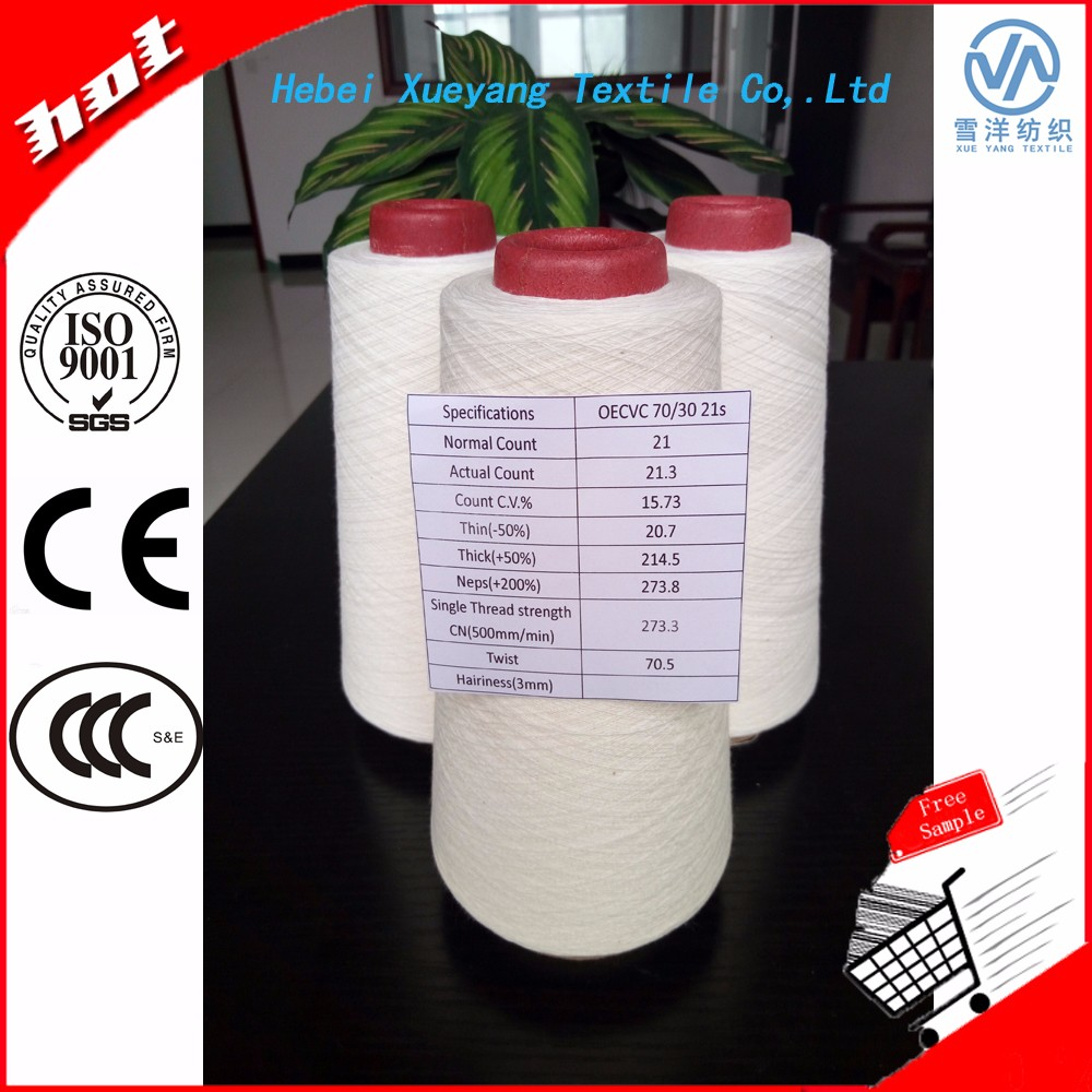 hot sale & high quality tshirt yarn cotton With Good Quality